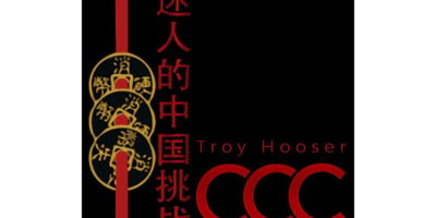 Troy Hooser - Charming Chinese Challenge - review